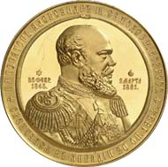6370: Russia. Alexander III, 1881-1894. Gold medallion 1894 by P. Stadnitsky on his death. Diakov 1093.1. Of greatest rarity. About brilliant uncirculated. Estimate: 50,000 euros. Hammer price: 170,000 euros.