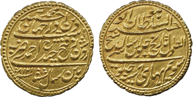 1618: Coins of India. Princely States. Mysore. Tipu Sultan. Gold 4-Pagodas, AM 1218 Year 8, struck at the Patan mint. KM B129. Good extremely fine. Starting price: 3,200 GBP. Sold for: 18,500 GBP.