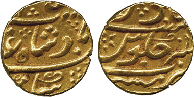2009: Coins of India. East India Company. Bombay Presidency, Gold Mohur, in the name of 'Alamgir II. Year 9 (posthumous), Mumbai mint. Pr 8. Good very fine, small edge test cut, very rare. Starting price: 4,000 GBP. Sold for: 10,000 GBP.