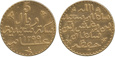 3694: Zanzibar. Sultan Barghash ibn Sa?id, Gold 5-Riyals, AH 1299 (1882) (KM 6). Good extremely fine, very rare. Starting price: 6,400 GBP. Sold for: 16,000 GBP.