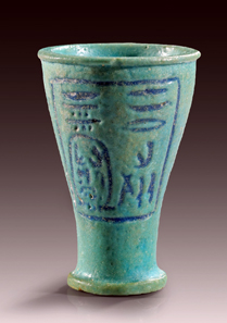 579: Votive vessel with cartouche of King Nectanebo II. 4th cent. B. C. H 5.2 cm. Estimate: 1,600 euros. End result: 4,250 euros.