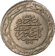 Lot 1072: RUSSIA - CRIMEA. Shahin Giray ibn Ahmad Giray, 1191-1197 AH (= 1777-1783). Piaster (poltina) 1191 AH (= 1777), Jahr 4, Baghce Saray. Pattern in copper. Retowski 118. Ex Horn Collection. Extremely rare. About brilliant uncirculated. Estimate: 1,000,- euros. Hammer price: 42,000,- euros.