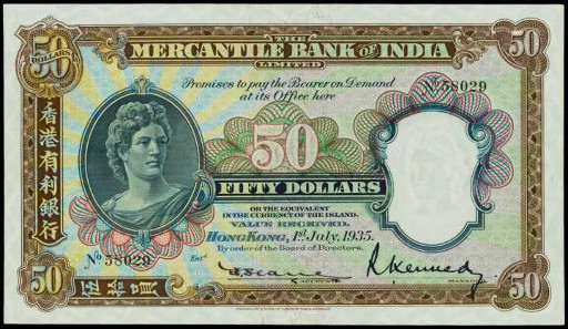 13221: HONG KONG. Mercantile Bank of India Limited. 50 Dollars, 1.7.1935. P-240a. Price Realized: $47,800.
