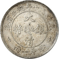 Lot 2129: CHINA. Hupeh Province. Liang (tael) year 30 (1904). Very rare. Extremely fine. Estimate: 3,000,- euros. Hammer price: 11,000,- euros.