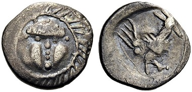Lot 15: CENTRAL EUROPE, Boii. 1st century BC. Obol. Kolnikova, Nemcice type V. Cf. Rauch 91, 2012, 15. Very rare. Extremely fine. From the collection of a Swiss mathematician, formed in the 1980s. Starting Price: 25 CHF; Hammer Price: 650 CHF.