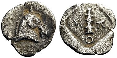 Lot 206: THESSALY, Skotussa. Late 5th century BC. Tetartemorion = quarter obol. Of great rarity, apparently unpublished and unique. Very fine. From a European collection, formed before 2005. Starting Price: 225 CHF; Hammer Price: 2,200 CHF.