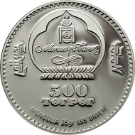 Mongolia / 500 Togrog / Silver. 999 / 25g / 38.61mm / Mintage: 2017.