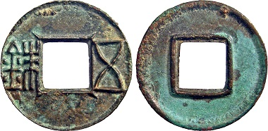 Wu Zhu coin of Emporer Wudi (140-87 BC) of the Han Dynasty, cast between 115 and 113 BC. Photo: © F. Thierry.