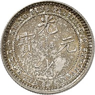 Lot 165: China. Kwangtung Province. 20 cents (4 mace) no date (1889). Very rare. Almost FDC. Estimate: 10,000,- euros. Hammer price: 22,000,- euros.