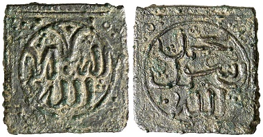 Taifas. Ibn Asli, Emir of Lorca, 1241-1245 AH. Copper-dirham. From Aureo & Calicó auction sale 267 (2015), 2117.