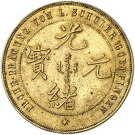 Lot 4266: China. Trial strikes of the Prägeanstalt Otto Beh, Esslingen. Kwangtung Province. 1 dollar (7 mace, 2 candareens) in the year (1890). Brass pattern made by the Louis Schuler company, Göppingen. Probably the only specimen available on the market. Extremely fine. Estimate: 20,000,- euros.
