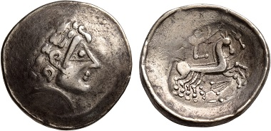 Lot 8: Celtic, Central Europe. Helvetii. Late 2nd-early 1st century BC. Good very fine. Estimate: 3,500 CHF.