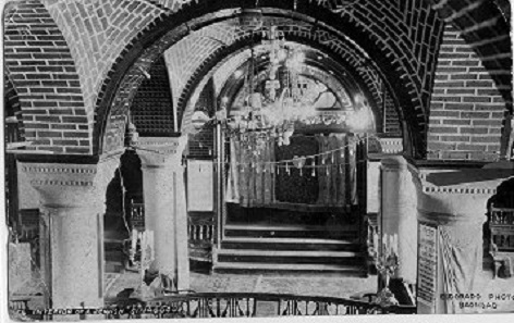 The Great Synagogue of Baghdad, photo in the Babylonian Jewry Heritage Center.