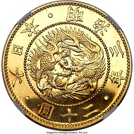 This 1870 Japanese Meiji gold Proof sold for $470,000, against a $100,000 estimate.