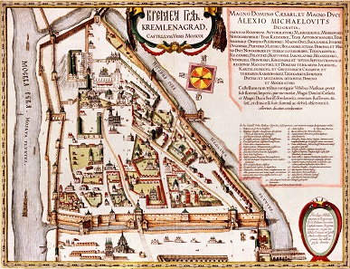 Plan of the old Kremlin around 1600.