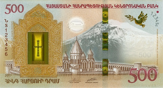 The banknote's obverse depicts 4th century Etchmiadzin Cathedral which is said to house a fragment of Noah's Ark.
