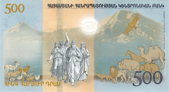 The reverse side shows the Ark, Noah and his family as well as some animals which found shelter.