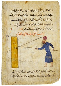 Unknown. Egyptian or Syrian school. A Mamluk training with a lance. Miniature from a Furusiyya manuscript, c. 1500. From the David Collection.