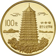 No. 6044. China. 100 yuan 1995. Only 1,000 specimens struck. Proof. Estimate: 7,500 euros. Price realized: 24,000 euros.