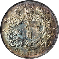 China. Dollar, Year 3 (1911). PCGS MS-65+ Secure Holder.
