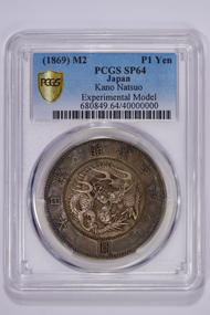 This Kano Natsuo 1 Yen is the 40 millionth coin to be certified by PCGS.