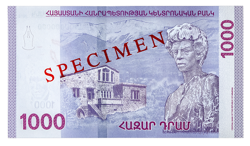 The new 1,000 dram banknote. Photo: Central Bank of Armenia.