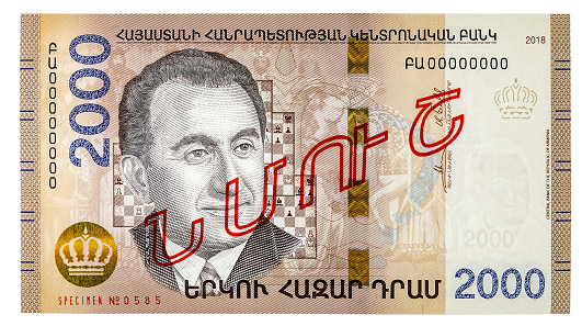 The new 2,000 dram banknote. Photo: Central Bank of Armenia.