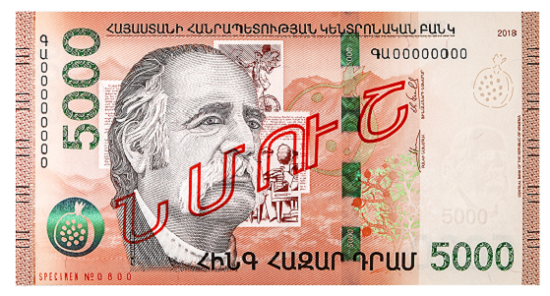 The new 5,000 dram banknote. Photo: Central Bank of Armenia.