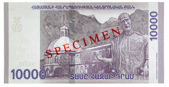 The new 10,000 dram banknote. Photo: Central Bank of Armenia.