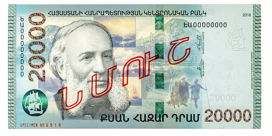 The new 20,000 dram banknote. Photo: Central Bank of Armenia.