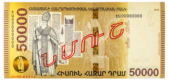 The new 50,000 dram banknote. Photo: Central Bank of Armenia.