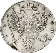 8061: RUSSIA. Anna (1730-1740). Rouble 1734. Bitkin 92 (R2). Dav. 1672. Diakov 9. Of great rarity, small strip end, VF+. Estimate: 10,000 euros, hammer price: 44,000 euros.