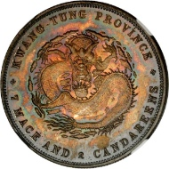 Lot 21565, CHINA. Kwangtung. 7 Mace 2 Candareens (Dollar), ND (1891). NGC SP-67. Realized $167,300.