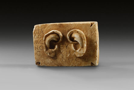 265 Votive relief with two ears, Eastern Mediterranean Region, Roman Imperial Age, 1st-3rd century AD. Marble. Estimate: 10,000 / Final Price: 19,550 EUR.