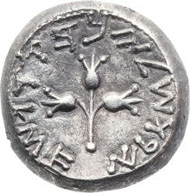 20123: Jewish War (66-70 AD). AR shekel (21.2 mm, 14.10 gm, 12h). Year 4. Estimate: $30,000. Realized: 65,725.